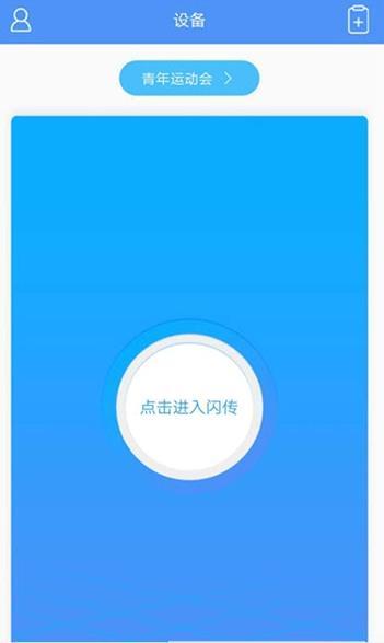 魔镜云摄影app最新版v1.2.4截图2