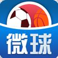 微球app免费版v1.5