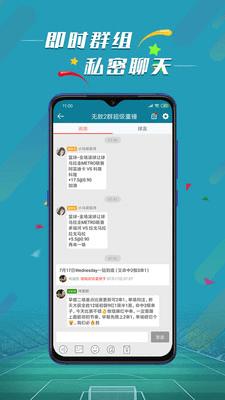 微球app免费版v1.5截图1