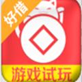51试玩平台管家appv1.0.0