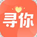 寻你app安卓版v1.0.0