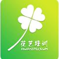 花艺培训app安卓版v1.0.0