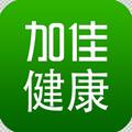 加佳健康app最新版v1.0.0