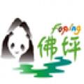 爱佛坪app最新版v1.0.0