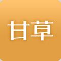 甘草医生app手机版v3.2.8