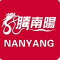 南阳日报app手机版v5.0.3