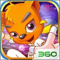 虹猫蓝兔酷跑侠手游版1.0.3