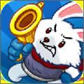 雪兔生存官方版1.01