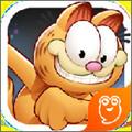 加菲猫奇幻之旅官方版1.0.0