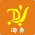 淘券云app官方版v1.0.5