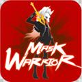 面具战士游戏最新版v1.0.0