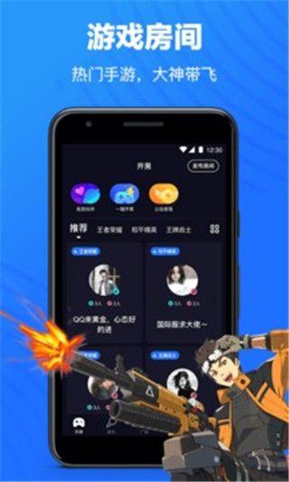 欢游app手机版v1.0.1-13042截图2