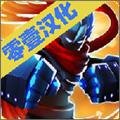 龙影勇士官方版1.6