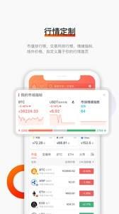 控银天下app手机版v2.7.0924截图2