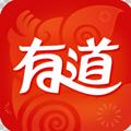 网易有道词典appv7.8.7
