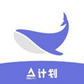 鲸准app正式版v5.4.3
