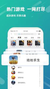 VV租号app手机版v5.0.1截图0