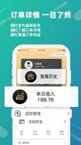VV租号app手机版v5.0.1截图2