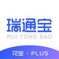 瑞通宝app官方版v2.0.3