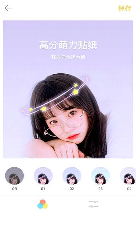 布丁少女相机app手机版v2.8.7.1截图1
