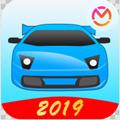 驾考宝典app手机版v7.4.3