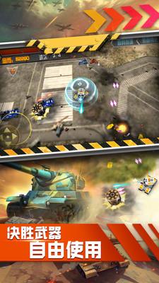 坦克刺激大战王者世界游戏1.0.3017截图0