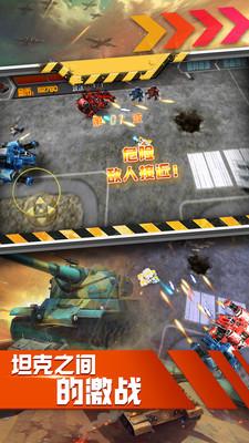 坦克刺激大战王者世界游戏1.0.3017截图1
