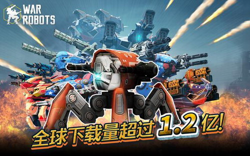 WarRobots游戏最新版v5.3.1截图0