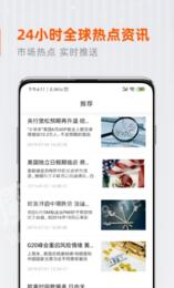 星达app虚拟货币