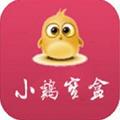 小鸡宝盒app老司机福利软件v1.7.6