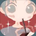 恋恋奶茶小铺游戏正式版1.0