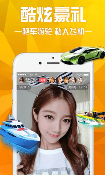 小鸡宝盒app老司机福利软件v1.7.6截图1