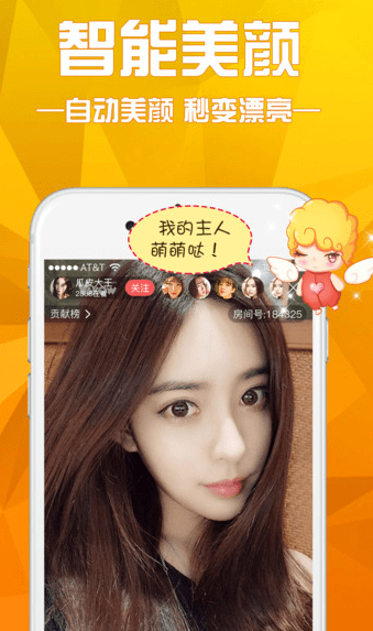 小鸡宝盒app老司机福利软件v1.7.6截图2
