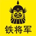 铁将军行车安全集成1.20