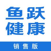 鱼跃健康销售版app办公学习1.0