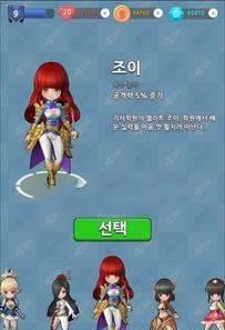 少女弓手破解汉化版下载1.0.0截图0