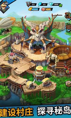巨兽之岛游戏内购破解版0.9.1截图2