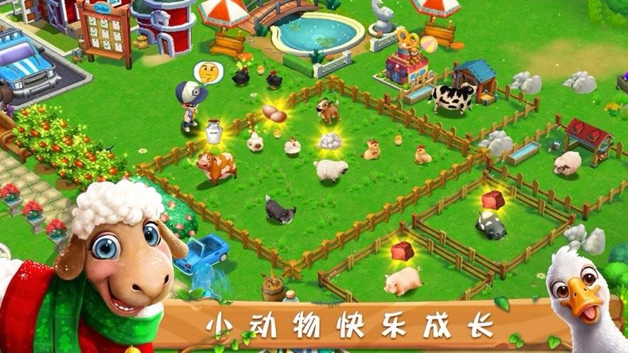 嘉奥丰农游戏中文版1.0截图0