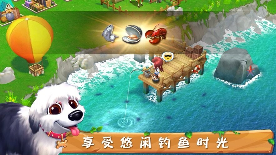 嘉奥丰农游戏中文版1.0截图2