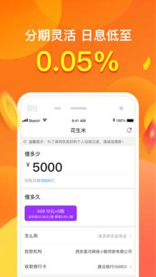 一部手机云企贷码app二维码v1.0.0截图0