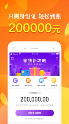 一部手机云企贷码app二维码v1.0.0截图2