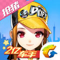 QQ飞车As全局加速辅助最新版2.0