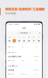 星达app虚拟货币v1.0.0截图0