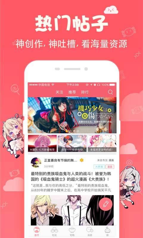 第一弹app官网v2.36.9截图0