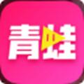 青蛙社区app破解版1.0.0