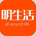 余姚明生活app正式版v4.7.5