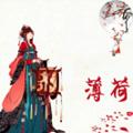 南七歌之昭华令无限鲜花版3.1