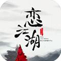 恋江湖app婚恋相亲平台v1.0