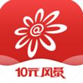 掌上生活app智能交互服务中心v8.0.8