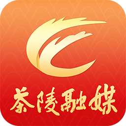 茶陵融媒app安卓版v1.0